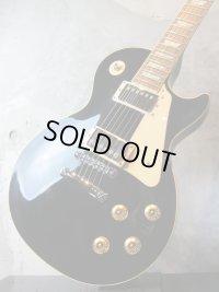 Gibson USA Les Paul Standard / EB