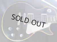 Gibson USA Les Paul Custom / John Sykes Mod