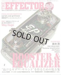 Shinko Music Mook / The Effector Book Vol. 22