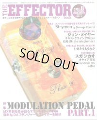 Shinko Music Mook / The Effector Book Vol. 8