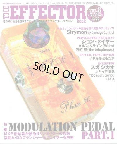 画像1: Shinko Music Mook / The Effector Book Vol. 8