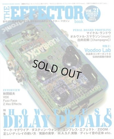 画像1: Shinko Music Mook / The Effector Book Vol. 21