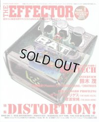 Shinko Music Mook / The Effector Book Vol. 1