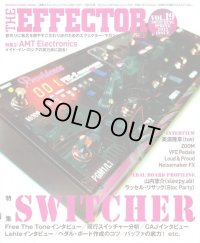 Shinko Music Mook / The Effector Book Vol. 19