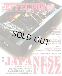 Shinko Music Mook / The Effector Book Vol. 16