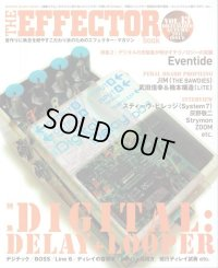 Shinko Music Mook / The Effector Book Vol. 13