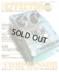 Shinko Music Mook / The Effector Book Vol. 11