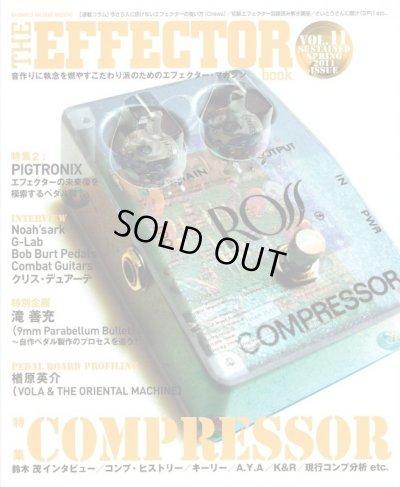 画像1: Shinko Music Mook / The Effector Book Vol. 11