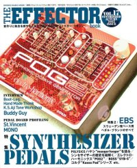 Shinko Music Mook / The Effector Book Vol. 17