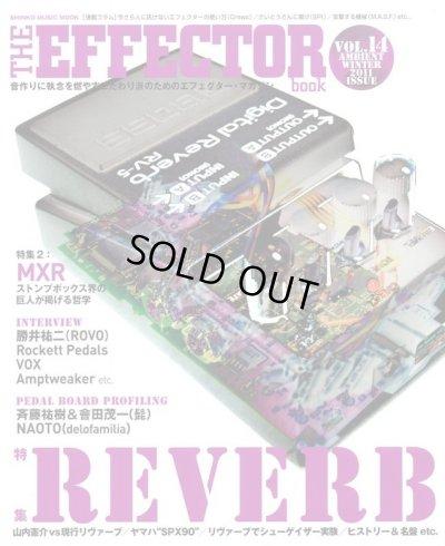 画像1: Shinko Music Mook / The Effector Book Vol. 14