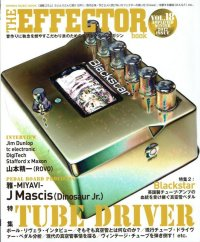 Shinko Music Mook / The Effector Book Vol. 18