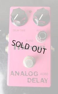 Maxon Analog Delay AD-80