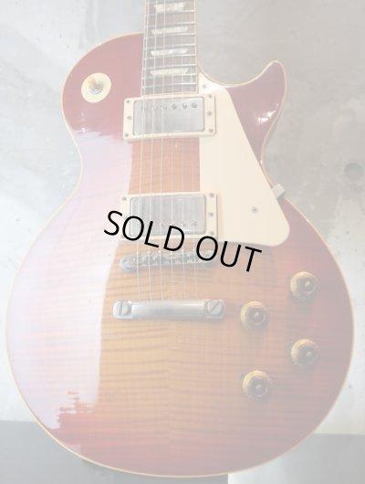 画像1: Gibson USA Les Paul standard '59 Pre-Historic / Flame Top /  '87