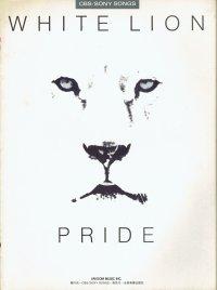 """band score  """"  WHITE  LION """""""